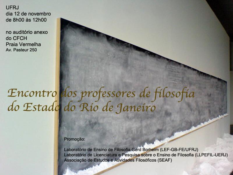 Encontro dos Professores de Filosofia do Estado do Rio